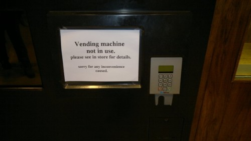 Jewellery vending machine at Westfield London Stratford, out of order