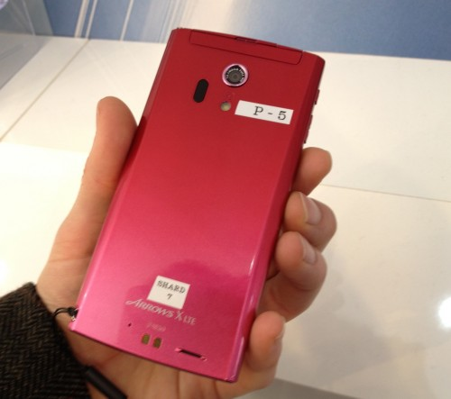 Fujitsu Arrows handset sports a funky red to pink colour fade - inspired by 1990s mountain bike frames?