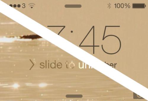 Slide to unlock?